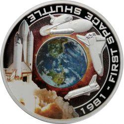 1$ Prom Kosmiczny - Orbita...