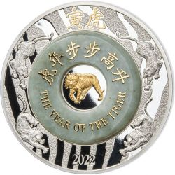2000 Kip Year of the Tiger...