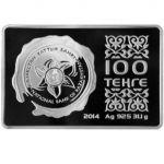 100 Tenge 8 March 2014 1 oz Ag 925