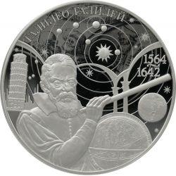 25 rubli 450.rocznica urodzin Galileusza 2014 5 oz Ag 925