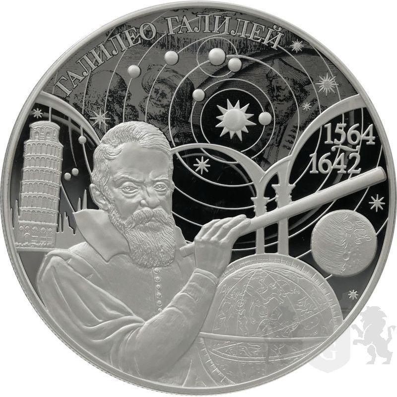 25 rubles 450th anniversary of Galileo's birth 2014 5 oz Ag 925