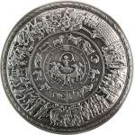 Shield of Achilles 2 oz Ag 999 2021 South Korea
