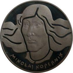 100 zł Nicolaus Copernicus...