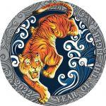 5 Cedi Tygrys Wodny - Chiński Kalendarz Księżycowy 50 g Ag 999 2022 Ghana