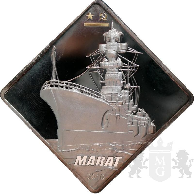 10$ Marat Battleship 2 oz Ag 999 2010