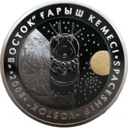 500 Tenge Statek kosmiczny Vostok - Przestrzeń 14,16 g Ag 925 2008