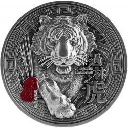 10000 Franków Tygrys w Lesie 2 oz Ag 999 2022