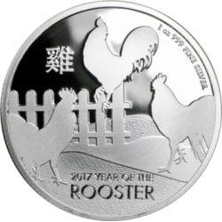 2$ Rok Koguta
