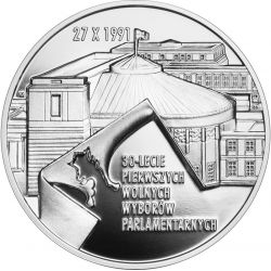10 zł 30th Anniversary of the First Free Parliamentary Election 1 oz Ag 999 2021