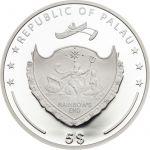 5$ Reichstag Berlin - Świat Cudów