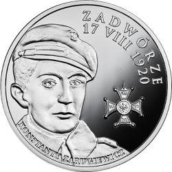 20 zł Polskie Termopile – Zadwórze