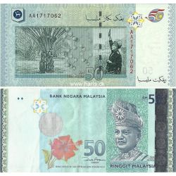 50 Ringgit Malezja