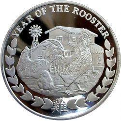 1000 Shillings Rok Koguta