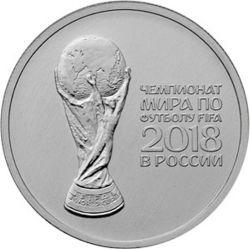25 rubli FIFA Puchar Świata 2018