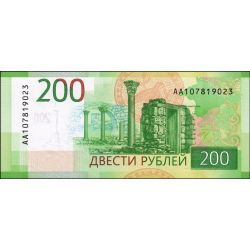 200 rubli Chersonez Taurydzki 2017