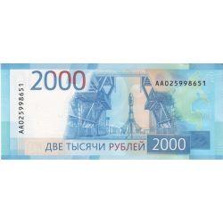 2000 rubli Kosmodrom Wostocznyj