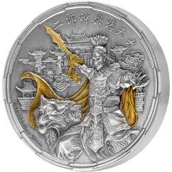 5$ Erlang Shen - Bogowie Mitologii Chińskiej