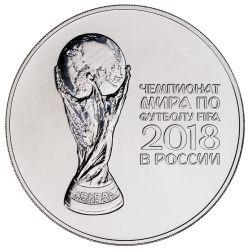 3 Ruble FIFA Mistrzostwa Świata w Piłce Nożnej Rosja 2018