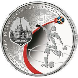 3 Ruble Moskwa, FIFA Mistrzostwa Świata w Piłce Nożnej Rosja 2018