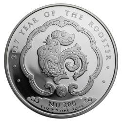 Nu. 200 Rok Koguta, Bhutan