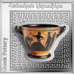1000 Dram Ceramika Grecka