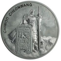 1 Clay Chiwoo Cheonwang