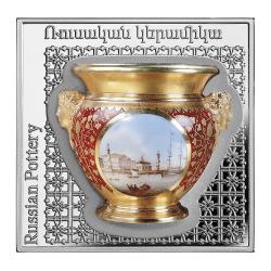 1000 Dram Ceramika Rosyjska