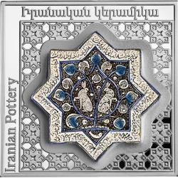 1000 Dram Ceramika Irańska