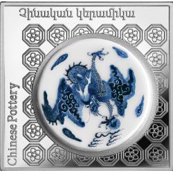 100 Dram Ceramika Chińska - Ceramika Świata
