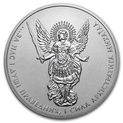 1 Hryvnia Archangel Michael
