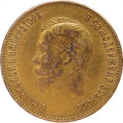 10 Ruble 1903