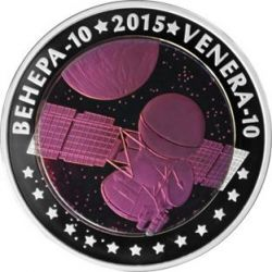 500 Tenge Venera 10 - Space