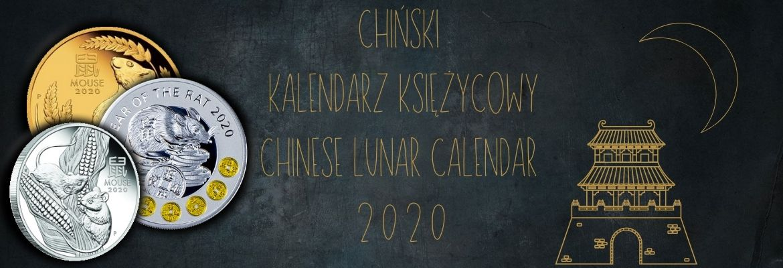 Chinese Lunar Calendar 2020 series of coins