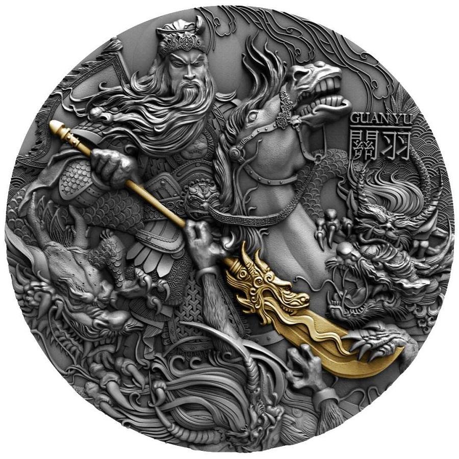 Guan Yu - Chinese Heroes