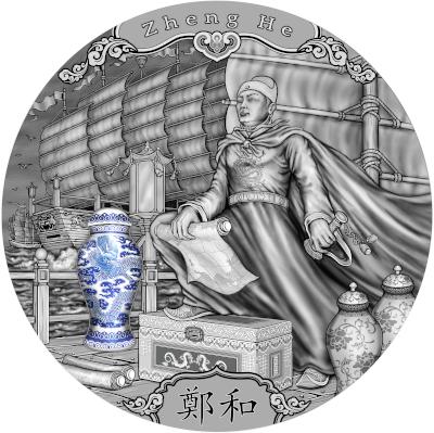 5$ Zheng He - Słynni Odkrywcy