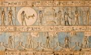 Symbole Egipskie