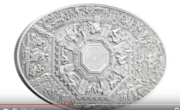 Nano Coin Last Judgment Ceilings of Heaven 2014