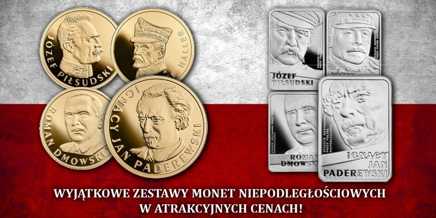 Zestaw monet niepodległościowych