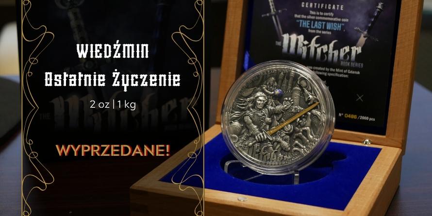 Monety z Wiedźminem - wyprzedane