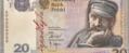 20 zł Stulecie Odzyskania Niepodległości, Banknot