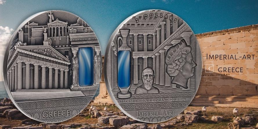 2$ Greece - Imperial Art