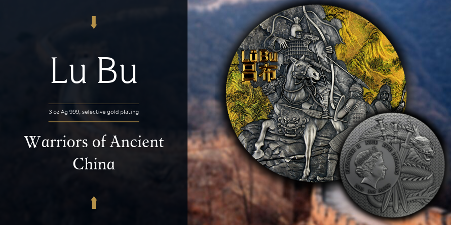 5$ Lu Bu - Warriors of Ancient China