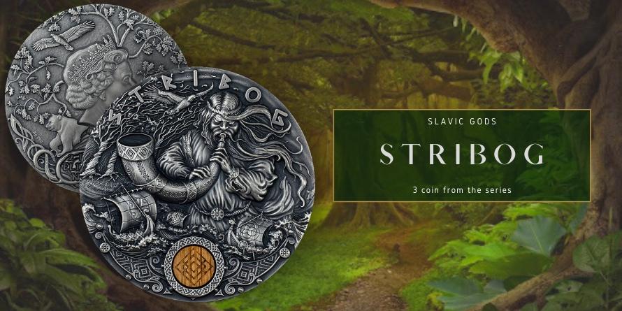 STRIBOG - SLAVIC GODS